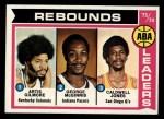 1974 Topps #211   -  Artis Gilmore / George McGinnis / Caldwell Jones ABA Rebound Leaders Front Thumbnail