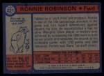 1974 Topps #251  Ronnie Robinson  Back Thumbnail