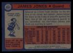 1974 Topps #260  James Jones  Back Thumbnail