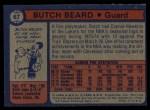 1974 Topps #67  Butch Beard  Back Thumbnail