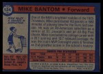 1974 Topps #124  Mike Bantom  Back Thumbnail