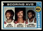 1974 Topps #145  Kareem Abdul-Jabbar / Pete Maravich / Bob McAdoo  Front Thumbnail