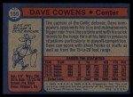 1974 Topps #155  Dave Cowens  Back Thumbnail