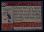 1974 Topps #177  Dwight Lamar  Back Thumbnail