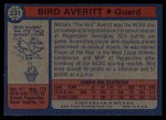 1974 Topps #231  Bird Averitt  Back Thumbnail