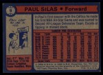 1974 Topps #9  Paul Silas  Back Thumbnail