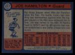 1974 Topps #217  Joe Hamilton  Back Thumbnail