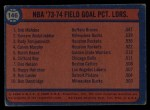 1974 Topps #146  Kareem Abdul-Jabbar / Bob McAdoo / Rudy Tomjanovich  Back Thumbnail