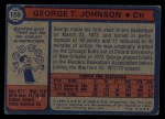 1974 Topps #159  George Johnson  Back Thumbnail