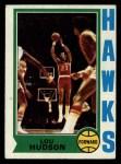 1974 Topps #130  Lou Hudson  Front Thumbnail