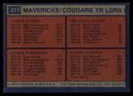 1974 Topps #221  Joe Caldwell / Tom Owens / Mack Calvin / Billy Cunningham  Back Thumbnail