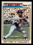 1974 Topps #473   -  Willie Mays 1973 World Series - Game #2 Front Thumbnail