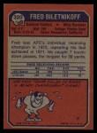 1973 Topps #320  Fred Biletnikoff  Back Thumbnail
