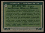 1977 Topps #234   -  Nolan Ryan Record Breaker Back Thumbnail