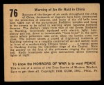 1938 Gum Inc. Horrors of War #76   Warning of an Air Raid in China Back Thumbnail