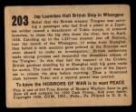 1938 Gum Inc. Horrors of War #203   Jap Launches Halt British Ship Whangpoo Back Thumbnail