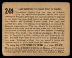 1938 Gum Inc. Horrors of War #249   Japs' German Type Guns Reply to Soviet Back Thumbnail