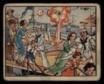 1938 Gum Inc. Horrors of War #26   Shells Splinter Deck of Tender with U.S. Refugees Front Thumbnail