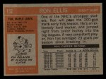 1972 Topps #152  Ron Ellis  Back Thumbnail