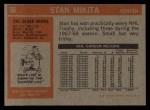 1972 Topps #56  Stan Mikita  Back Thumbnail