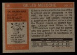 1972 Topps #69  Gilles Meloche  Back Thumbnail