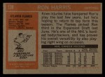 1972 Topps #138  Ron Harris  Back Thumbnail
