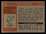 1972 Topps #108  Juha Widing  Back Thumbnail