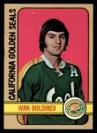 1972 Topps #146  Ivan Boldirev  Front Thumbnail