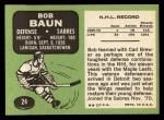 1970 Topps #24  Bob Baun  Back Thumbnail