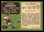 1970 Topps #47  Danny Grant  Back Thumbnail