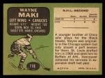 1970 Topps #116  Wayne Maki  Back Thumbnail