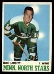 1970 Topps #45  Bob Barlow  Front Thumbnail
