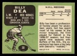 1970 Topps #30  Billy Dea  Back Thumbnail