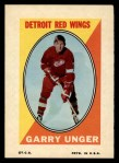 1970 Topps O-Pee-Chee Sticker Stamps #30  Garry Unger  Front Thumbnail