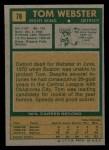 1971 Topps #78  Tom Webster  Back Thumbnail