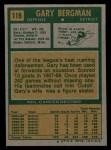 1971 Topps #119  Gary Bergman  Back Thumbnail
