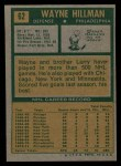 1971 Topps #62  Wayne Hillman  Back Thumbnail