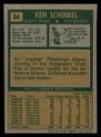 1971 Topps #64  Ken Schinkel  Back Thumbnail