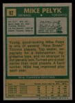 1971 Topps #92  Mike Pelyk  Back Thumbnail