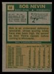 1971 Topps #44  Bob Nevin  Back Thumbnail