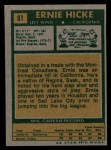 1971 Topps #61  Ernie Hicke  Back Thumbnail