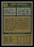1971 Topps #73  Bert Marshall  Back Thumbnail
