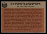1962 Topps #351   -  Joe Torre / Del Crandall Braves' Backstops Back Thumbnail