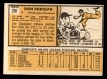 1963 Topps #291  Don Rudolph  Back Thumbnail