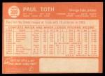 1964 Topps #309 ERR Paul Toth  Back Thumbnail