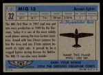 1957 Topps Planes #32 BLU  Mig 15 Back Thumbnail