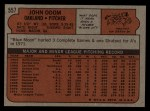 1972 Topps #557  Blue Moon Odom  Back Thumbnail