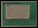 1956 Topps Davy Crockett #43 GRN  Double Crossed  Back Thumbnail