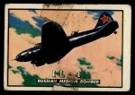 1952 Topps Wings #84   IL-4 Front Thumbnail