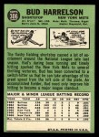1967 Topps #19  Bud Harrelson  Back Thumbnail